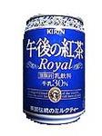afternoon-royal.jpg